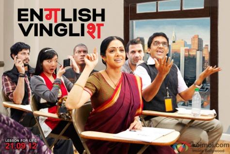 English-Vinglish-Movie-Review