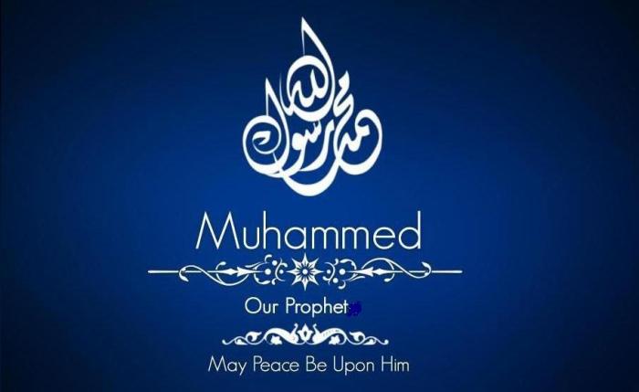 Muhammad_PBUH_Name_32196